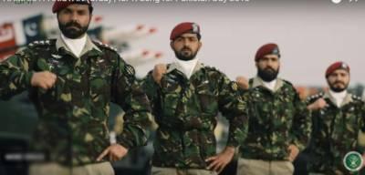 78 واں یوم پاکستان،آئی ایس پی آر نے نیا ملی نغمہ جاری کردیا