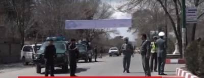کابل یونیورسٹی کے قریب دھماکہ،25افراد ہلاک،18 زخمی
