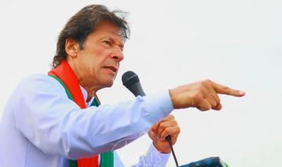 2018 کے الیکشن میں پنجاب کو شریفوں سے آزاد کرائیں گے: عمران خان