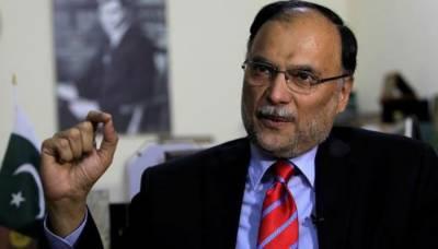 وزیراعظم نے نگران حکومت کی تشکیل کیلئے مشاورت شروع کر دی:احسن اقبال