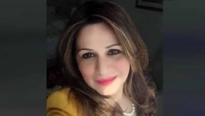 خالد مقبول صدیقی نے جسے باجی بولا اسی سے شادی کرلی، ارم عظیم فاروقی