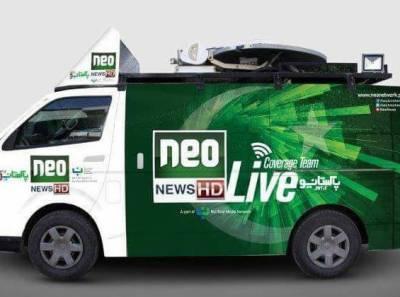 پشاور میں نیو نیوز کی ٹیم پر نامعلوم افراد کا حملہ ، ڈرائیور ، کیمرہ مین زخمی