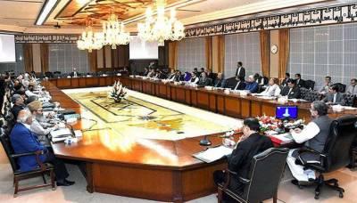 وفاقی کابینہ کے اجلاس میں وزیراعظم نے اہم معاہدوں کی منظوری دیدی
