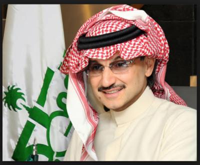 میرے حوالے سے جو باتیں پھیلائی جارہی تھیں وہ قطعی طور پر بے بنیاد ہیں، شہزادہ ولید بن طلال
