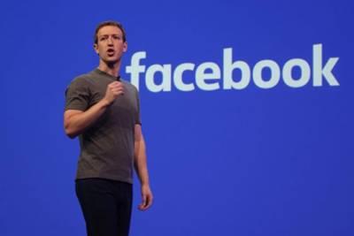 فیس بک کے بانی مارک زکر برگ نے غلطی کا اعتراف کر لیا