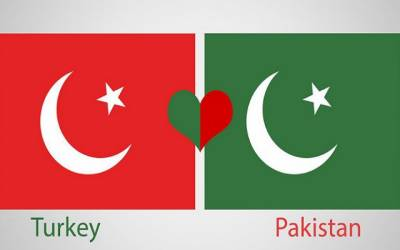 ترکی کی حکومت نے یوم پاکستان کو جوش وخروش سے منانے کا اعلان کر دیا