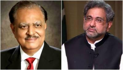 پاکستان کی سلامتی اور ترقی و خوشحالی کا راز جمہوریت میں پوشیدہ ہے، صدر و وزیراعظم