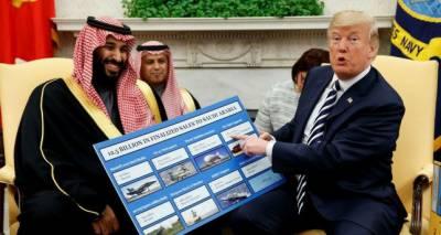 امریکا اور سعودی عرب کے درمیان ایک ارب ڈالر مالیت اسلحے کا معاہدہ ہو گیا