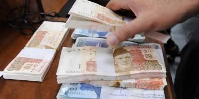 سٹیٹ بینک نے 10 ہزار کے نوٹ کی افواہ مسترد کر دی