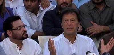 عامر لیاقت کا تنقید کرنا حق،انہوں نے میرے بارے جو بھی کہا انہیں معاف کرتا ہوں:عمران خان