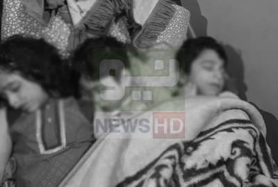لاہور، خون سفید ہو گیا، ماں نے 3 کم عمر بچوں کو قتل کر دیا