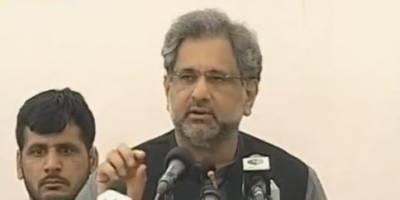 وزیراعظم شاہد خاقان نے سینیٹ کا چیئرمین متفقہ طور پر لانے کا مطالبہ کردیا