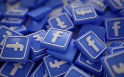 ایک ہفتے کے دوران فیس بک کے اثاثوں کی مالیت میں 58 ارب ڈالر کی کمی