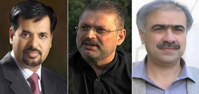 کراچی کے شہریوں کیساتھ سیاستدان بھی پی ایس ایل فائنل دیکھنے کیلئے پرجوش