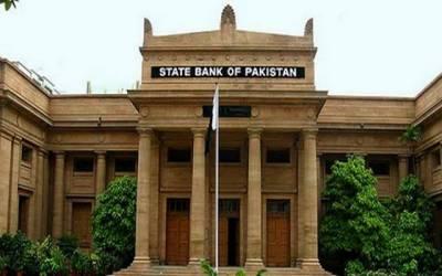 10 ہزار روپے کا نوٹ، اسٹیٹ بینک آف پاکستان کا بڑا اعلان سامنے آگیا