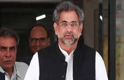 وزیر اعظم شاہد خاقان عباسی کراچی پہنچ گئے