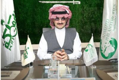 رہائی کے بدلے سعودی حکومت سے ایک معاہدہ ہوا، ولید بن طلال