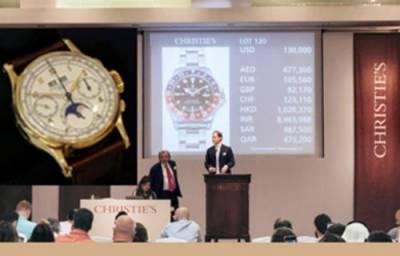 دبئی میں نیلامی کے دوران ایک گھڑی 10 کروڑ روپے میں فروخت