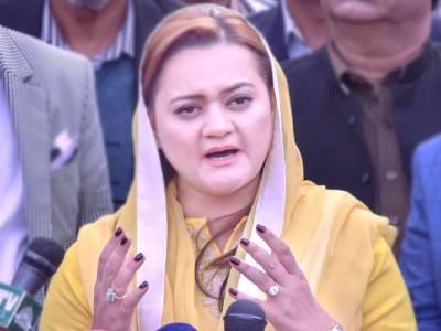 شہباز شریف سے حسد نے عمران خان کو ذہنی مریض بنا دیا: مریم اورنگزیب