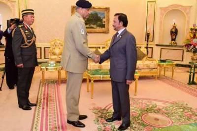 آرمی چیف کا دورہ برونائی ، پاکستان کی دہشتگردی کیخلاف کامیابیوں کی تعریف