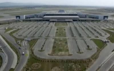 جدید ترین سہولیات سے آراستہ پاکستان کے سب سے بڑے ایئرپورٹ کا افتتاح جلد ہوگا