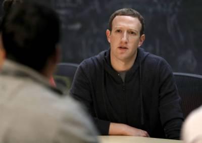 فیس بُک کے بانی امریکی کانگریس میں پیشی کیلئے تیار ہو گئے