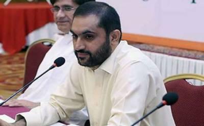 وزیر اعلیٰ بلوچستان اور دیگر ارکان نے ق لیگ کو خیر آباد کہہ دیا