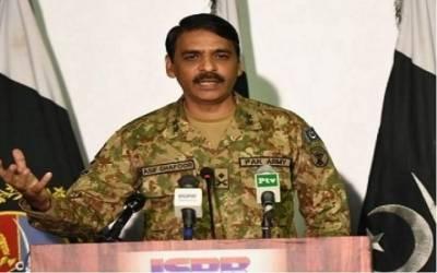 پاکستان کو شک سے دیکھا گیا تو پاکستان کی کوششوں کو نقصان پہنچے گا: آصف غفور