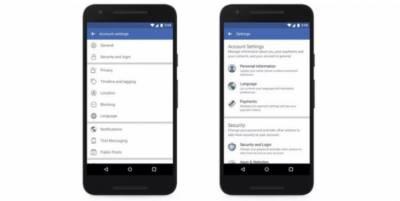 فیس بک نے صارفین کیلئے نئی تبدیلیاں متعارف کرادیں