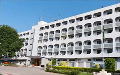 افغان سفیر کی دفتر خارجہ طلبی ، پاکستان نے ڈوزئیر تھما دیا