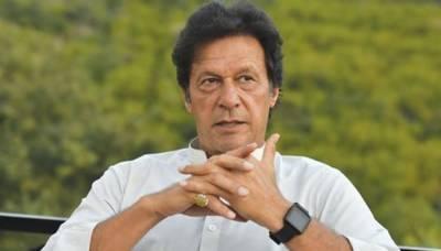 عمران خان کیخلاف توہین عدالت کی درخواست سماعت کیلئے مقرر