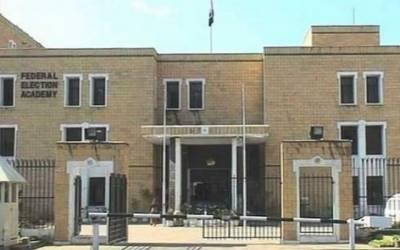 الیکشن کمیشن نے 2018 کے عام انتخابات ماتحت عدلیہ کی زیر نگرانی کرانے کا فیصلہ کر لیا