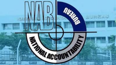 نیب راولپنڈی نے مضاربہ سکینڈل میں ملوث19ملزمان کو گرفتار کرلیا