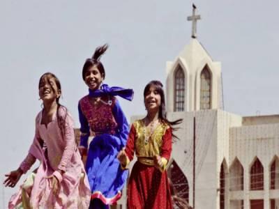 ایسٹر کا تہوار،وزارت داخلہ کا مسیحی برادری کیلئے کل بروز پیر کو تعطیل کا اعلان