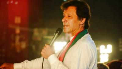 سوات میں تقریر کرنے پر نواز شریف کو ہمیں داد دینی چاہیے ،عمران خان