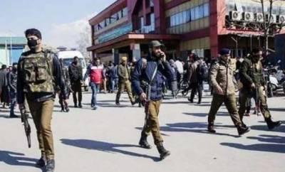 بھارت ریاستی دہشت گردی سے باز نہ آیا، 17 کشمیری نوجوان شہید