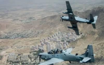 افغان فضائیہ کی مدرسے پر بمباری، 25 سے زیادہ افراد ہلاک، متعدد زخمی