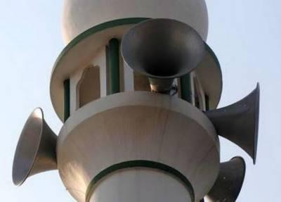 علما کی اکثریت اسلام آباد میں یکساں نظام اذان ، نماز قانون پر متفق نہ ہوسکی