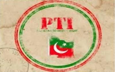 پنجاب اسمبلی کے 3 ارکان نے پی ٹی آئی میں شمولیت اختیار کر لی