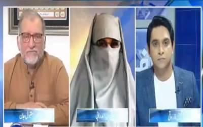 مقبوضہ کشمیر اسلام کی بنیاد پر آزاد ہوگا: آسیہ اندرابی