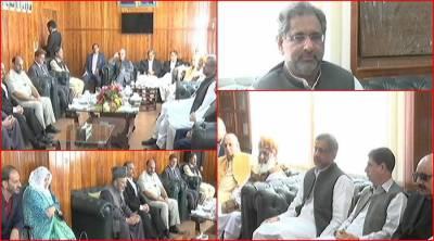 کشمیری عوام کی سیاسی، سفارتی اور اخلاقی حمایت جاری رکھیں گے، وزیراعظم