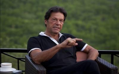 سینیٹ میں ہارس ٹریڈنگ کا معاملہ، عمران خان نے وزیراعظم کیخلاف درخواست دائر کر دی