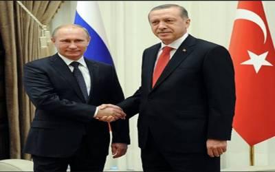 روس، ترکی کو جدید ترین فضائی دفاعی نظام ایس 400 فراہم کرے گا