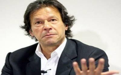 شہباز شریف نے آرمی چیف کی تعریف نہیں، نوکری کی درخواست کی ہے: عمران خان