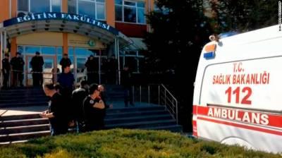 ترکی کی ایک یونیورسٹی میں فائرنگ، 4 افراد ہلاک