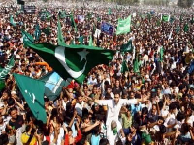 آج پاکستان میں یوم یکجہتی کشمیر منایا جا رہا ہے