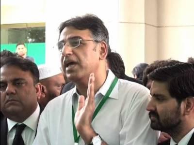 تحریک انصاف نے ایمنسٹی سکیم کو معاشی قتل کے مترادف قرار دیتے ہوئے مسترد کردیا