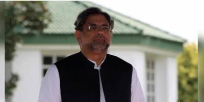 وزیراعظم شاہد خاقان عباسی کابل پہنچ گئے