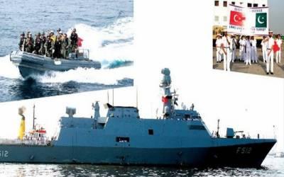 'پاک ترک بحری افواج کی مشق کا مقصد مشترکہ آپریشنز کی صلاحیت کا فروغ ہے'