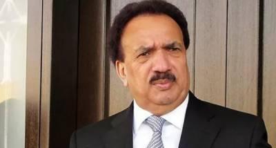سلمان خان کی سزا سے بھارت میں قانون کا پول کھل گیا ہے، رحمان ملک